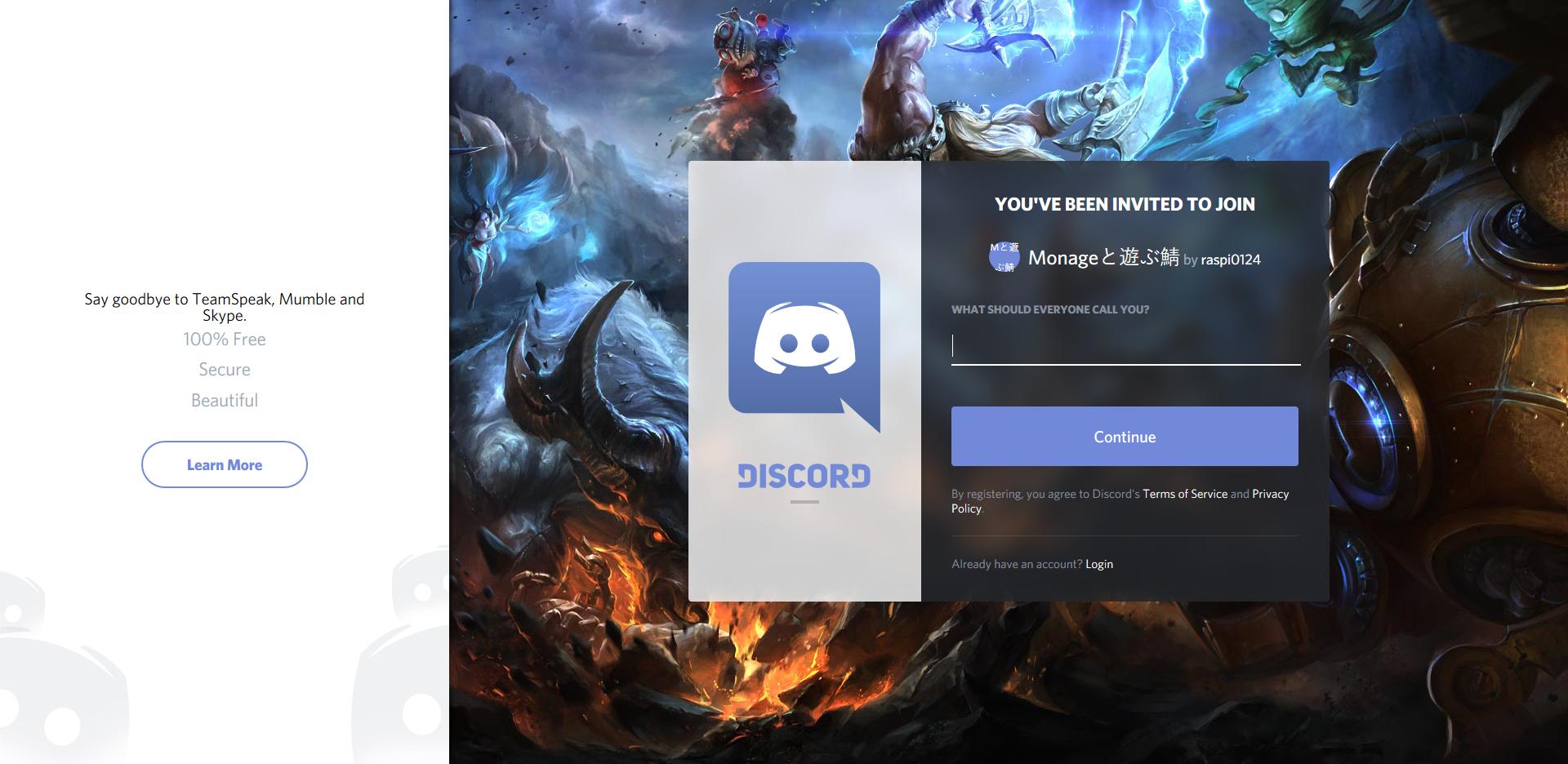 Discord上での投げ銭bot Monage Discord Editionを作成しました。